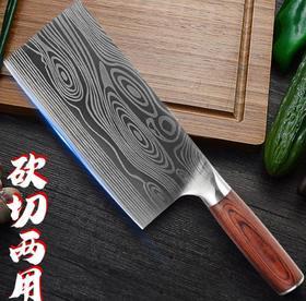 【刀具】家用斩切刀两用刀锋利刀具不锈钢菜刀厨师刀厨房切肉切菜刀砍骨刀
