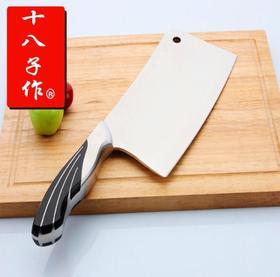 【刀具】不锈钢厨房菜刀 砍骨刀切片刀雀之屏斩骨刀
