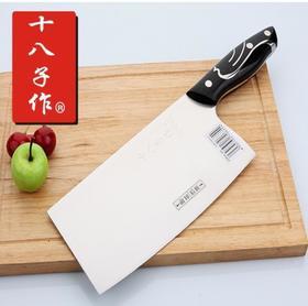【刀具】阳江十八子菜刀 家用厨房两用菜刀不锈钢飞凤刃斩切刀