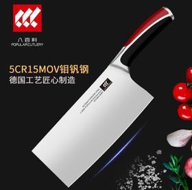 【刀具】厨房刀具 家用切片刀 砍骨刀 斩切刀 5铬15钼钒钢