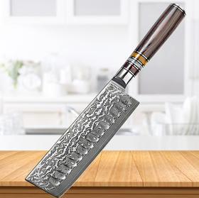 【刀具】大马士革钢刀 7寸新款日式千层不锈钢厨房小菜刀