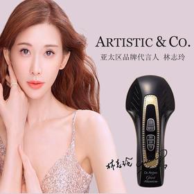 【日本进口】Dr.Arrivo ghost premium 宙斯魅影美容仪