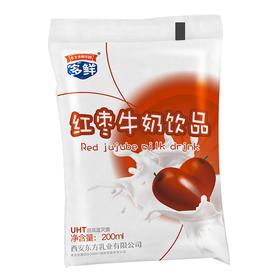 【内购】百利包红枣牛奶饮品