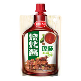 草原红太阳 原味烧烤酱110g BBQ烤肉酱-864940