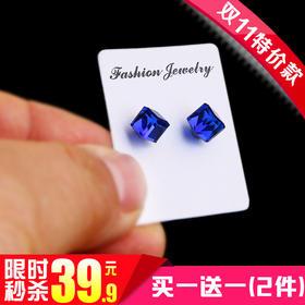 CY00063A水晶无洞耳钉TZF(买一送一)