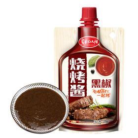 草原红太阳 黑椒味烧烤酱110g BBQ烤肉酱-864938