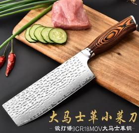 【刀具】家用彩木柄大马士革锤纹6.5寸切片刀小菜刀 厨房刀具 厨师刀