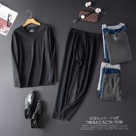 【男装】.黑科技自发热男士双面德绒一片式立体剪裁加厚秋衣秋裤保暖套装