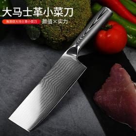 【刀具】大马士革菜刀切片刀千层钢VG10小切肉菜刀专业厨师刀不锈钢刀菜刀