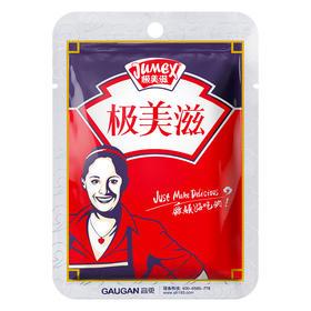 极美滋 JUMEX 极美滋新奥尔良烤翅腌料烧烤调料魅惑辣魔鬼辣35g-864948