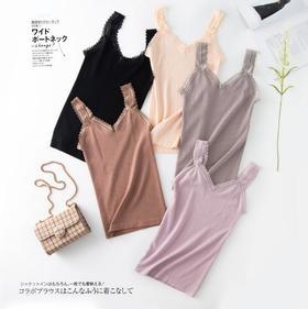 【女装】.精美蕾丝花边铜氨丝毛圈吊带