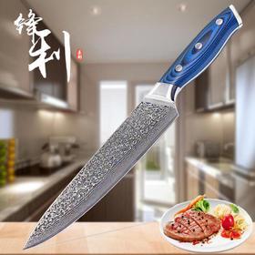 【刀具】大马士革钢G10专业家用厨刀寿司刺身料理刀家用切菜切肉厨师刀具