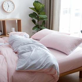 【诺伊曼】天竺棉全棉四件套(粉色)(床笠*1、被套*1、枕套*2)