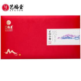 艺福堂 特级正山小种 武夷桐木关红茶 一统江山礼盒 200g/份