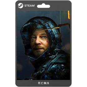 Steam正版游戏 死亡搁浅 Death Stranding 游戏礼物兑换卡