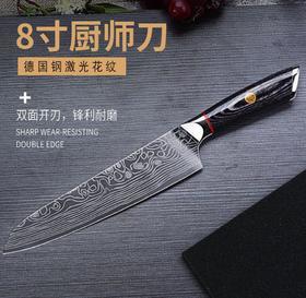 【刀具】大马士革纹厨师刀 刺身刀 不锈钢厨房刀具木柄刀