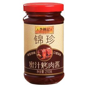 李锦记 调味酱 蜜汁烤肉酱 烧烤蜜汁酱料 210g-864953