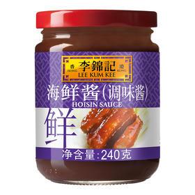 李锦记 调味酱 海鲜酱 烧烤腌制蘸点 240g-864956