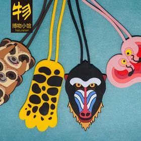 【一组4个】旅行动物 非洲创意行李牌 旅行箱挂牌