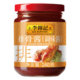 李锦记 调味酱 排骨酱 酱排骨海鲜烧烤 240g-864954