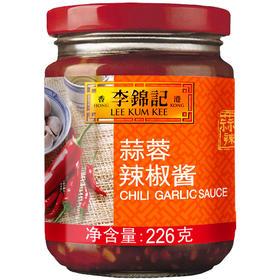 李锦记 调味酱 蒜蓉辣椒酱 凉拌烧烤火锅 226g-864949