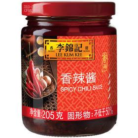 李锦记 调味酱 香辣酱 小龙虾烧烤 205g-864952