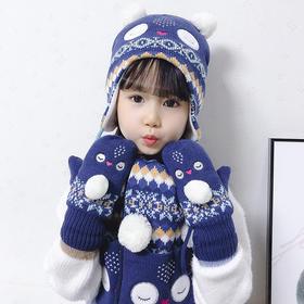 【加绒】蓝色加绒猫头鹰儿童帽子围巾手套三件套
