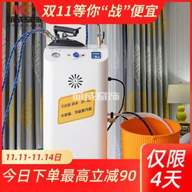辅料//全自动蒸汽熨烫机3500W-0220窗帘款(立式)
