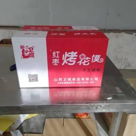 【红枣味】卫嫂烤花馍馍干 独立包装60个 传统糕点烤花卷 手工山西特产