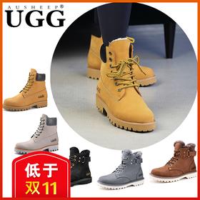 澳洲 AUSHEEP UGG 马丁靴!羊毛皮一体,舒适温暖百搭,显高显瘦,女明星出境爱的这双鞋,一靴入魂!