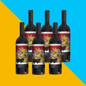 【新品发售 】【新春特别版】Goodovinters 孤独汪赤霞珠干红葡萄酒Shiraz6支装 750ml/支澳洲进口国内发货