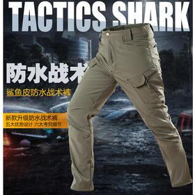 户外防水战术裤 男款冬季长裤鲨鱼皮软壳冲锋裤 保暖户外休闲裤