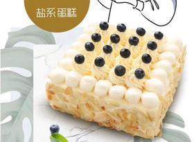 新品·蓝莓杏仁盐系蛋糕