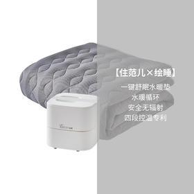 Letsleep/绘睡一键舒眠水暖垫水暖循环不干燥双人可水洗安全无辐射家用恒温水暖床垫