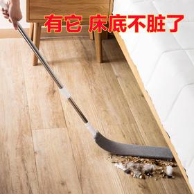 【过年大扫除,缝隙清洁很重要】居家家 床底灰尘刷 家用带拖布灰尘掸 打扫卫生工具 家具缝隙除尘掸子