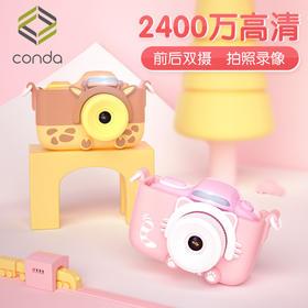 【宝宝迷你3200万小单反 前后双摄 记录美好童年】儿童相机可拍照数码照相机玩具 可升级链接wifi生日礼物