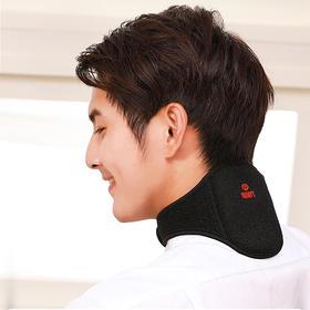 烯时代(GRAPHENE TIMES)石墨烯颈椎热敷护颈带保护颈椎脖套