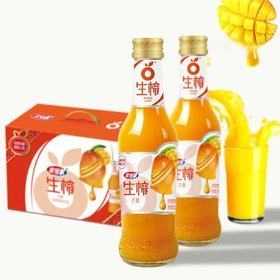【半岛商城】宏宝莱生榨饮料 芒果 蓝莓口味任选 10瓶/箱 保质期还有一个月