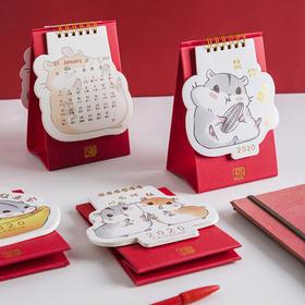三年二班创意台历本学生桌面可爱摆件日记计划本2020小清新年历