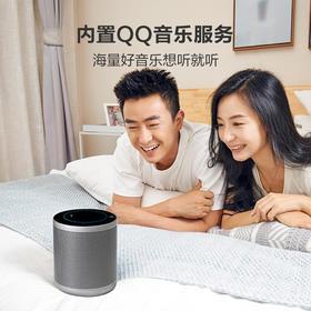 【小豹AI智能音箱】豹款音质,听歌神器!HIFI音质,智能语音助手 语音控制 控制家电 海量优质内容