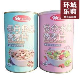 混合水果燕麦片500g