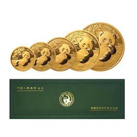 2020年熊猫金币套装(共计57克)
