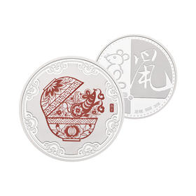 【中国金币】2020鼠年(庚子)生肖30克圆形银章(99.9%)