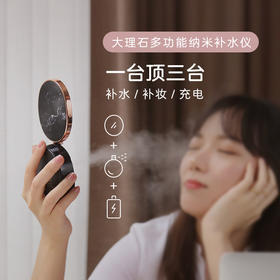 乐造物纳米喷雾补水仪充电镜子女便携手持冷喷嫩肤保湿脸部喷雾器