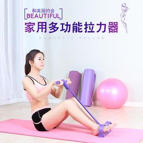 仰卧起坐健身器材家用辅助器运动瘦肚子减腰卷腹四管拉力器小型带