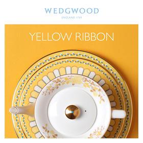 【WEDGWOOD 漫游美境】玮致活漫游美境黄色丝带骨瓷600ml小茶壶咖啡壶欧式礼盒