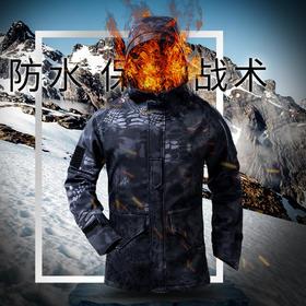 【抓绒保暖 黑蟒迷彩】L5软壳冲锋衣