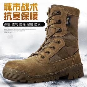 【防水防刮防穿刺】考杜拉+凯夫拉科技超轻作战靴