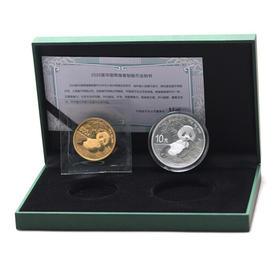 2020年熊猫金银币套装(30克金币+30克银币)