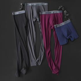 【熔岩吸湿发热 舒适不紧绷】能量磁石吸湿透气打底裤